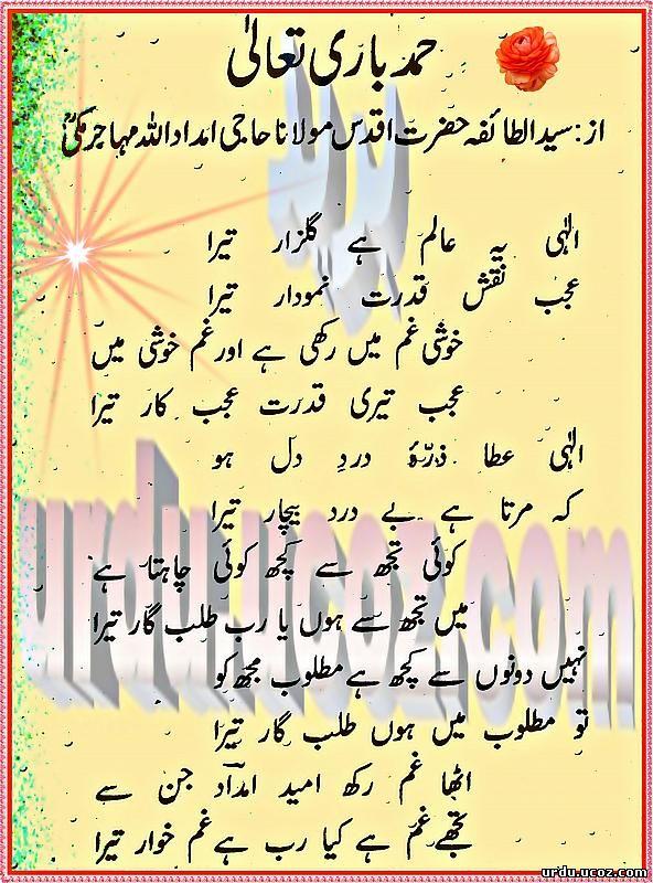 how to read minds in urdu